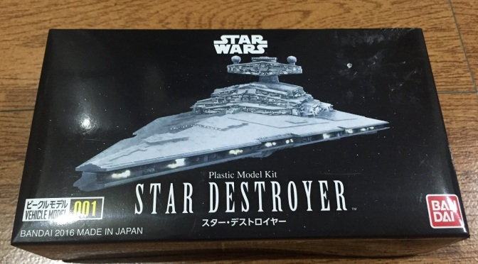 Review: Bandai Star Destroyer Model Kit